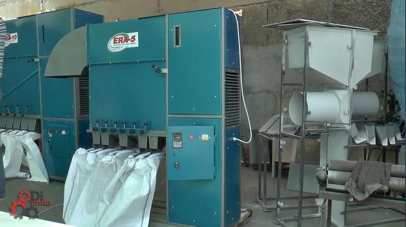 Как выбрать зерноочиститель (фото зерноочистителя ERA)